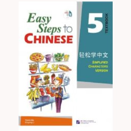 Easy Steps to Chinese vol.5 - Textbook with 1CD (ISBN: 9787561921036)