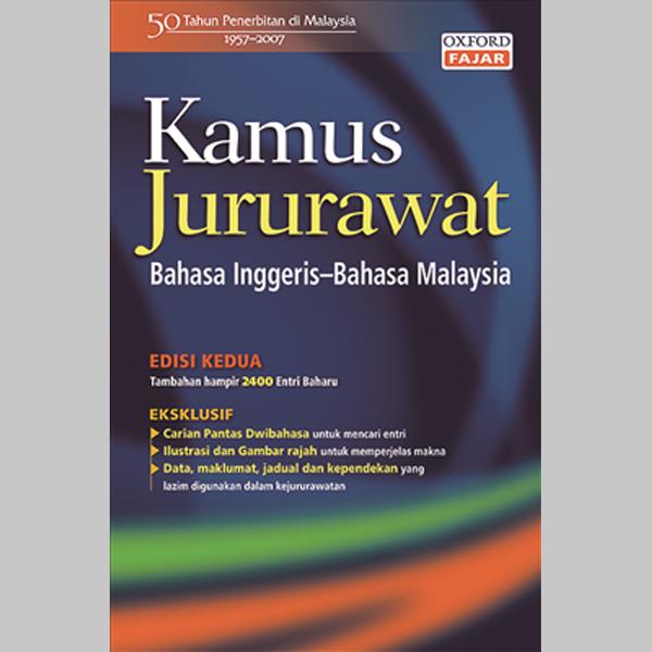 Kamus Jururawat Bahasa Inggeris-Bahasa Malaysia (Edisi Kedua) (ISBN: 9789676598318)