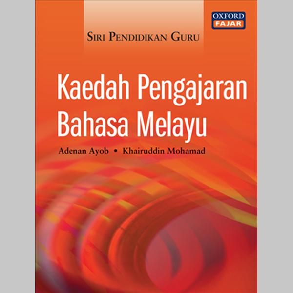 SPG Kaedah Pengajaran Bahasa Melayu (ISBN: 9789833383528)