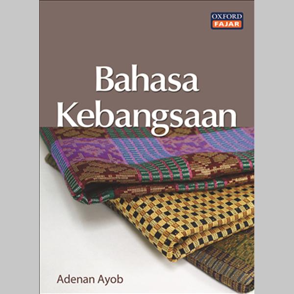 Bahasa Kebangsaan (ISBN: 9789834508746)