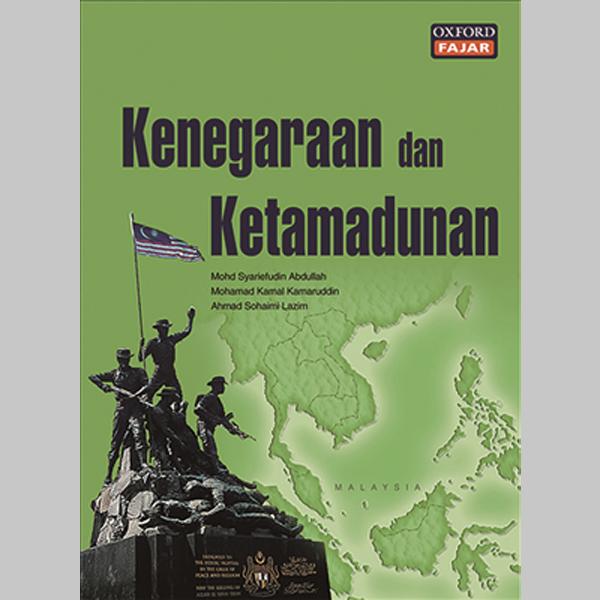 Kenegaraan dan Ketamadunan (ISBN: 9789834508937)