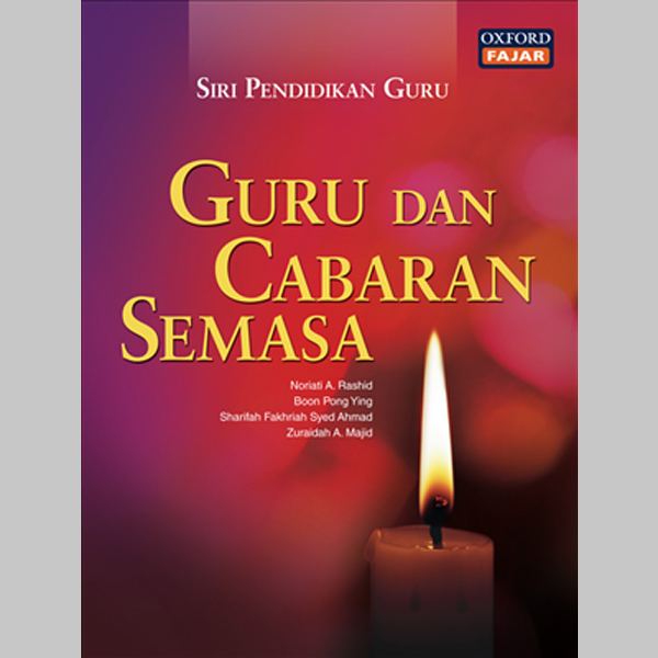 SPG Guru dan Cabaran Semasa (ISBN: 9789834509781)