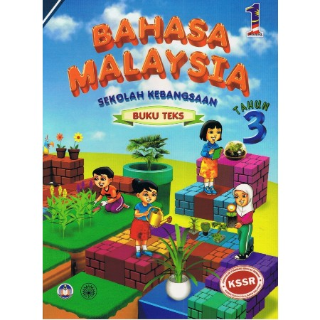 Bahasa Malaysia Tahun 3 SK (Buku Teks) (ISBN: 9789834610364)
