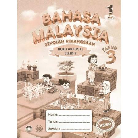 Bahasa Malaysia Tahun 3 SK (Buku Aktiviti) JILID 2 (ISBN:9789834610388)