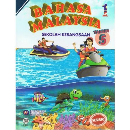 Bahasa Malaysia Tahun 5 SK (Buku Teks) (ISBN: 9789834618711)