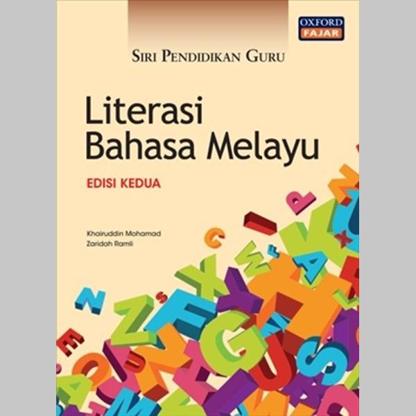 SPG Literasi Bahasa Melayu Edisi Kedua (ISBN: 9789834713843)