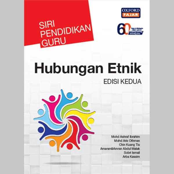SPG Hubungan Etnik Edisi Kedua (ISBN: 9789834723996)