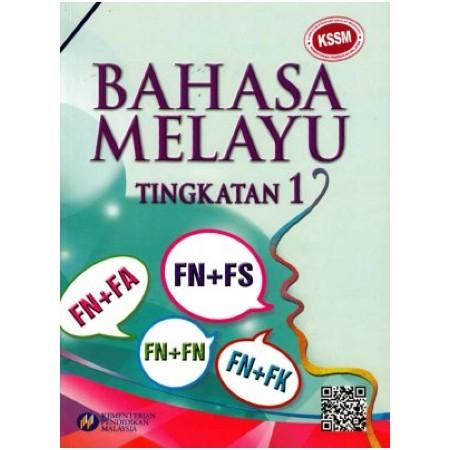 Bahasa Melayu Tingkatan 1 (BT)