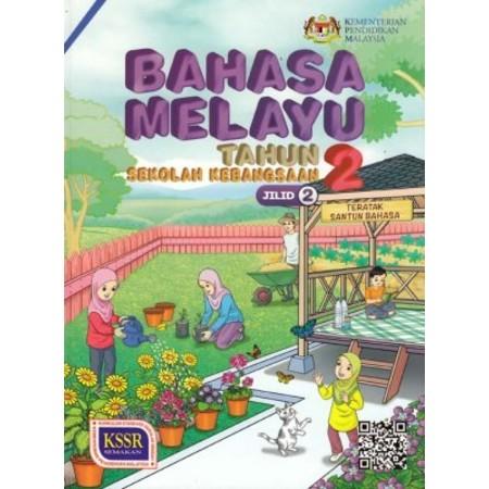 Bahasa Melayu Tahun 2 SK Jilid 2 (Buku Teks) (ISBN: 9789834915834)