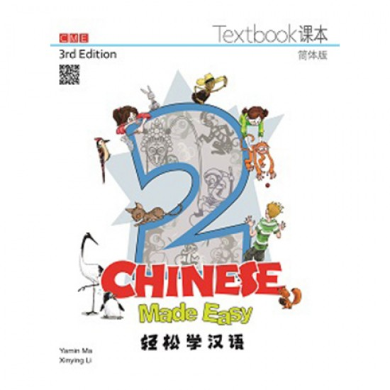 Chinese Made Easy 3rd Ed (Simplified) Textbook 2 (ISBN: 9789620434594)