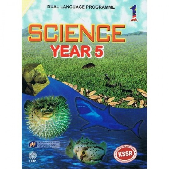 Textbook Science Year 5 - DLP (ISBN: 9789834912543)
