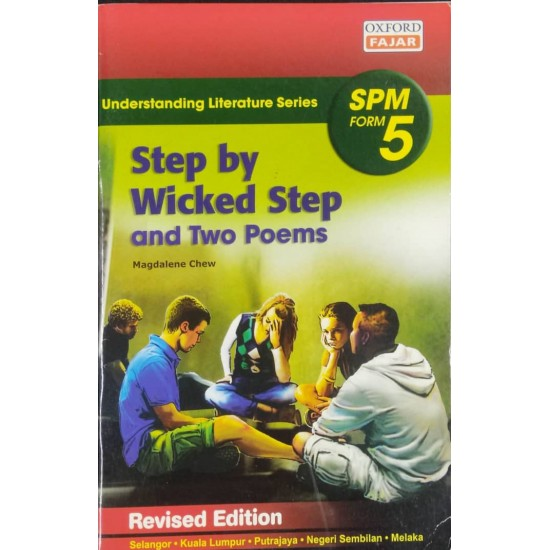 A COLLECTION OF POEMS S/STORIES & DRAMA F4 & 5/-(9789834705671)