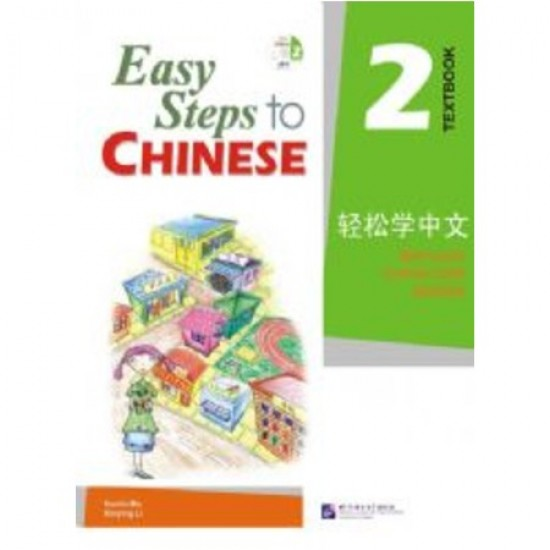 Easy Steps to Chinese vol.2 - Textbook with 1CD (ISBN: 9787561918104)
