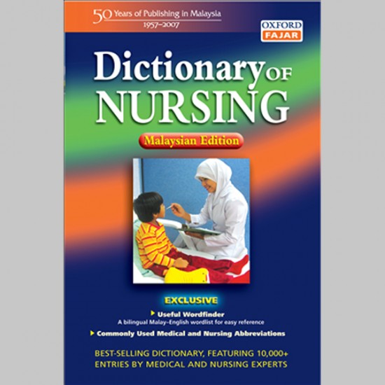 Dictionary of Nursing (Malaysian Edition) (ISBN: 9789676579638)