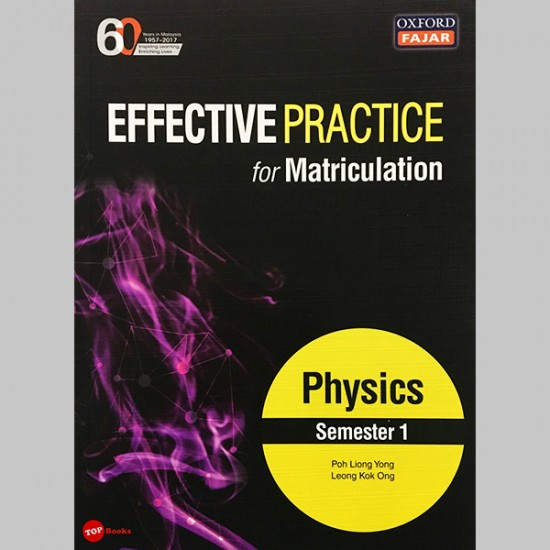 Effective Practice for Matriculation Physics Semester 1 (ISBN: 9789834721770)