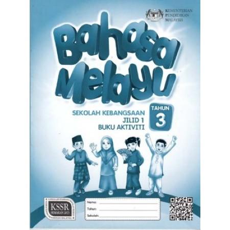 Bahasa Melayu Tahun 3 SK Jilid 1 (BA) (ISBN: 9789834920289)