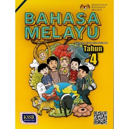 Buku Teks Bahasa Melayu (Tahun 4 -SJK) (ISBN: 9789834924713)