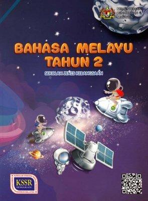 Bahasa Melayu Tahun 2 SJK (BT) (ISBN: 9789834915865)