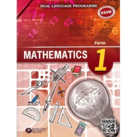 Textbook Mathematics Form 1 - DLP (ISBN: 9789830082714)
