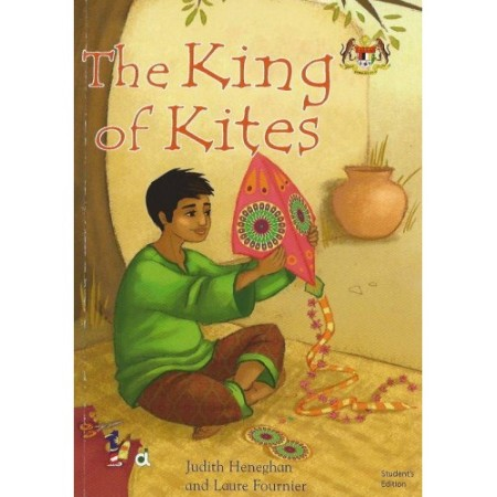 The King of Kites (ISBN: 9789671207208)