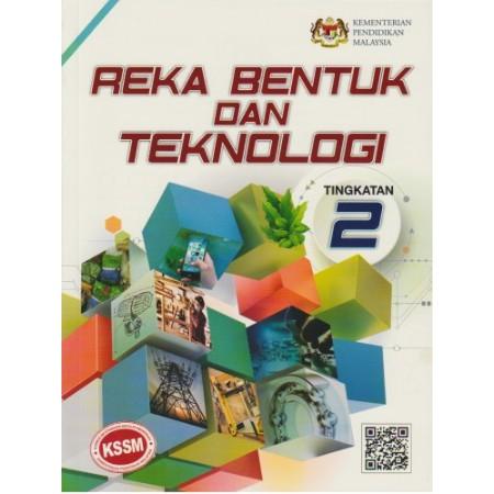 Buku Teks Reka Bentuk Dan Teknologi Tingkatan 2 (ISBN: 9789835995286)