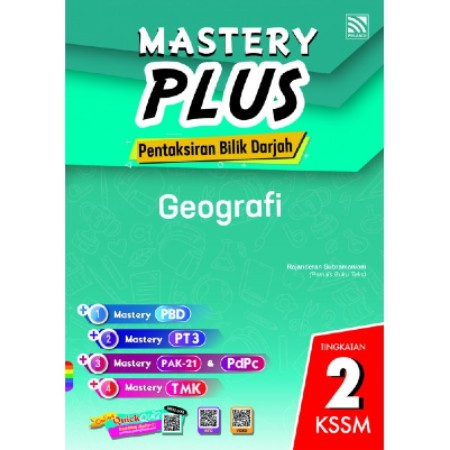 KSSM Mastery Plus 2020 Geografi Tingkatan 2 (ISBN: 9789672353317)