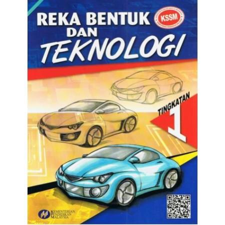 Buku Teks Reka Bentuk Dan Teknologi Tingkatan 1 (ISBN: 9789830227382)