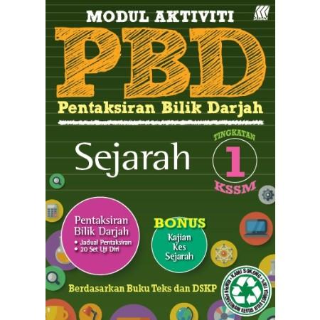 Modul Aktiviti Pentaksiran Bilik Darjah: Sejarah Tingkatan 1 (ISBN: 9789837701823)