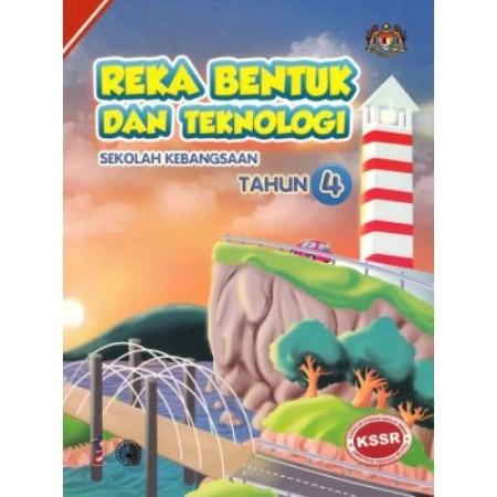 Buku Teks Reka Bentuk dan Teknologi Tahun 4 (ISBN: 9789834613051)