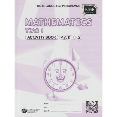 Activity Book Mathematics Year 1 Part 2 - DLP (ISBN: 9789834912802)
