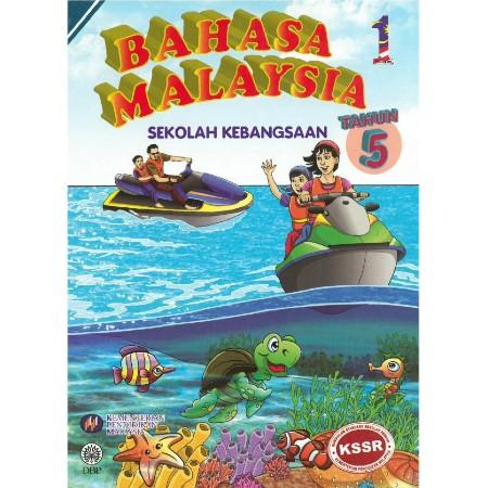 Bahasa Melayu Tahun 5 (ISBN: 9789834928278)