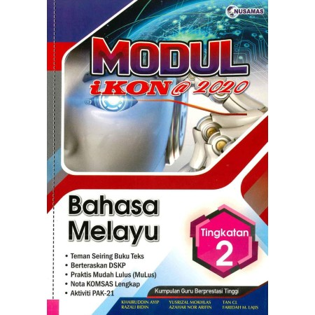 Modul Ikon 2020 Bahasa Melayu Tingkatan 2 (ISBN: 9789674875985)
