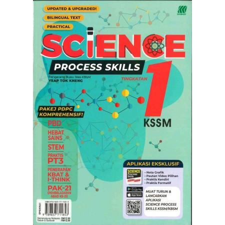 Science Process Skills Tingkatan 1 (Dwibahasa) (ISBN: 9789837711853)