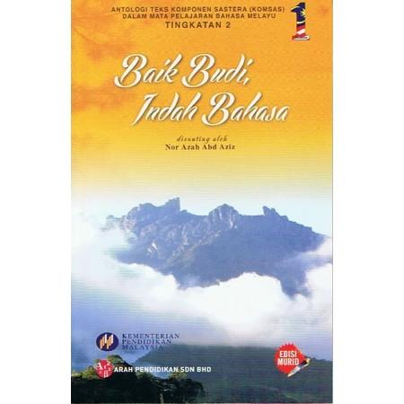 Antologi Baik Budi Indah Bahasa Tingkatan 2 (ISBN: 9789672046226)