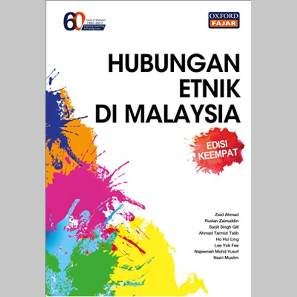 HUBUNGAN ETNIK DI MALAYSIA EDISI KE-4 (9789834721404)